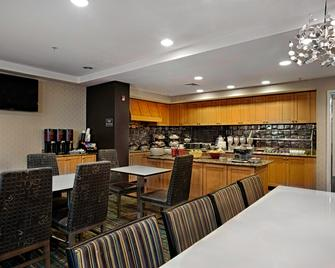 Residence Inn Atlantic City Airport Egg Harbor Township - Egg Harbor Township - Restaurant