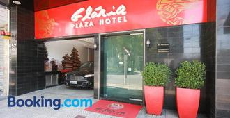 Gloria Plaza Hotel - Adults Only - Sao Paulo - Building