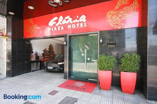 Gloria Plaza Hotel - Adults Only - Sao Paulo - Building