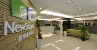 Smile Inn - Nanxi - Taipei - Front desk