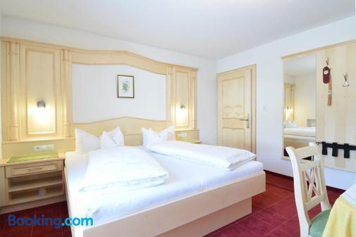 Haus Jehle - Lech am Arlberg - Bedroom