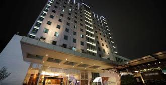 Park Hotel Cawang Jakarta - East Jakarta - Edifício