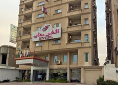 Al Farhan Suites Al Jubail Al Balad - Al Jubail - Building