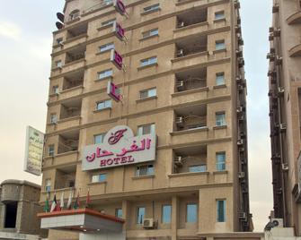 Al Farhan Suites Al Jubail Al Balad - Al Jubail - Gebouw