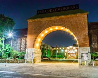 Kurashiki Ivy Square - Kurashiki - Gebäude