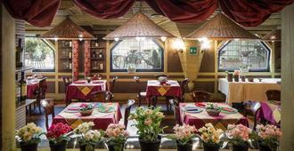 Colony Hotel - רומא - מסעדה