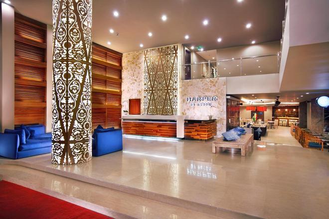 哈珀庫塔酒店 - 庫塔 - 大廳
