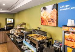 Comfort Inn Airport - Winnipeg - Restaurant
