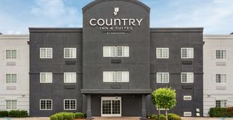 Country Inn & Suites by Radisson, Shreveport - שרבפורט
