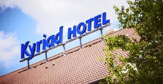 Hotel Kyriad Lyon Est - Saint Bonnet De Mure - Saint-Bonnet-de-Mure