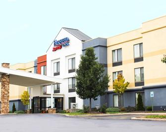 Fairfield by Marriott Rochester Henrietta/University Area - Henrietta - Building