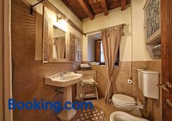Premignaga Country House & Resort - Gardone Riviera - Bathroom