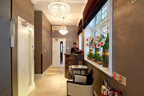 The Marble Arch Suites - London - Front desk