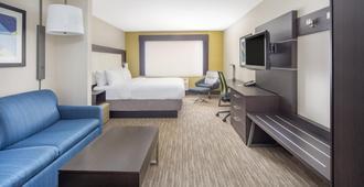 Holiday Inn Express Hotel & Suites Bishop, An Ihg Hotel - Bishop - Living room