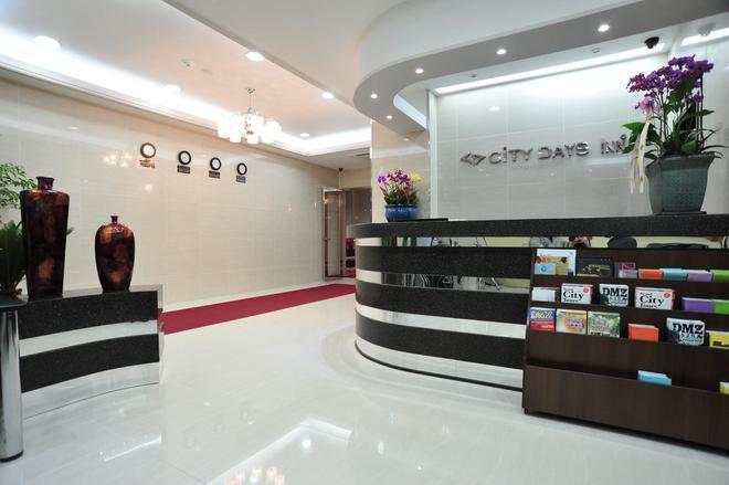Global Inn 東大門城市戴斯酒店 - 首爾 - 櫃檯