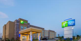 Holiday Inn Express & Suites Stillwater - University Area - Stillwater