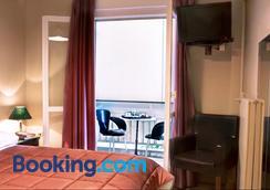 Nicola Hotel - Athens - Bedroom