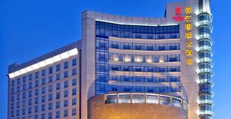 Jin Jiang International Hotel Changzhou - Changzhou