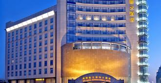 Jin Jiang International Hotel Changzhou - Чанчжоу