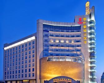 Jin Jiang International Hotel Changzhou - Changzhou - Building