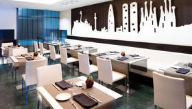 Catalonia Rigoletto Hotel - Barcelona - Restaurant