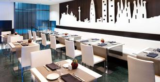 Catalonia Rigoletto Hotel - ברצלונה - מסעדה