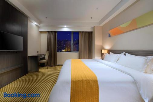 Park City Hotel - Hạ Môn - Phòng ngủ