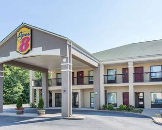 Super 8 by Wyndham Petersburg - Petersburg - Building