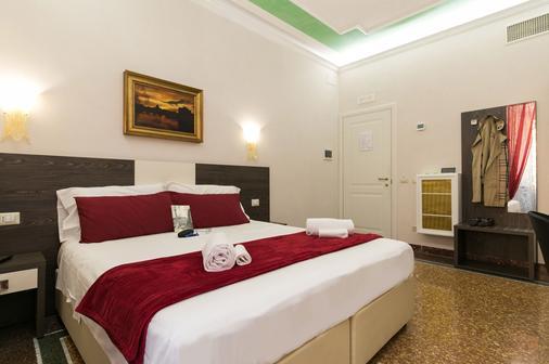 安東尼 B&B 酒店 - 羅馬 - 羅馬 - 臥室