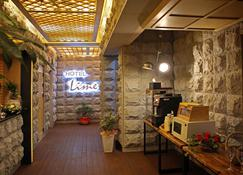 Jeonju Lime Hotel - Jeonju