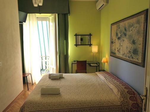 Caffeletti Friendly B&b - Torre del Lago Puccini - Bedroom