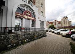 Zhukov Hotel - Omsk