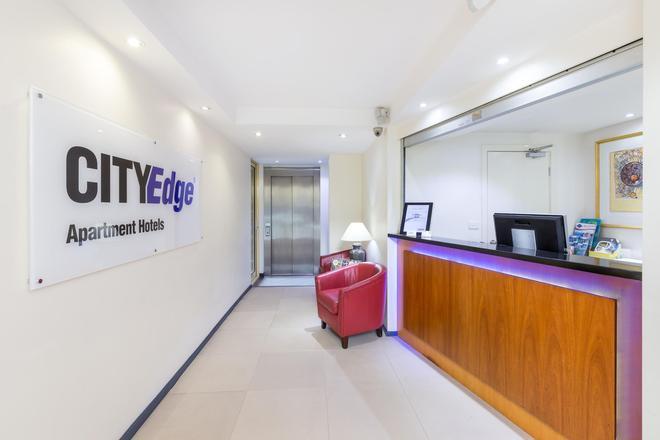 東墨爾本市邊緣服務式公寓酒店 - 東墨爾本 - 墨爾本 - 櫃檯