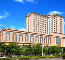 Yinhao Holiday Hotel