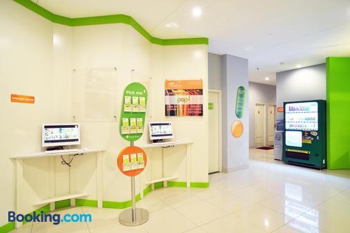 Pop!hotel Kemang Jakarta - 雅加達 - 南雅加達 - 櫃檯
