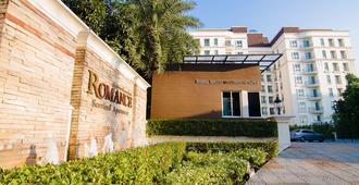 Romance Hotel Bangna - Bangkok - Edificio
