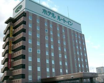 會津若松Route Inn飯店 - 會津若松 - 建築