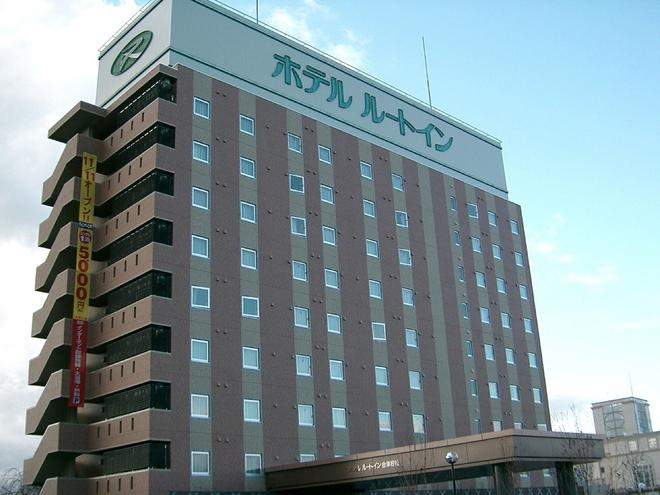 Hotel Route-Inn Aizuwakamatsu - Aizuwakamatsu - Building