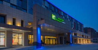 Holiday Inn Express Zhengzhou Airport - ז'נגז'ו