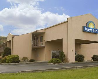 Days Inn by Wyndham, Morehead - Morehead - Building