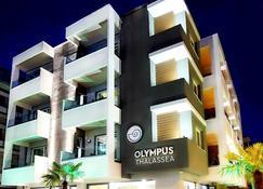 Olympus Thalassea Hotel - Paralia - Κτίριο