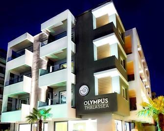 Olympus Thalassea Hotel - Paralia - Building