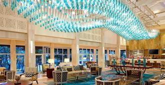 Sheraton Bandung Hotel & Towers - Bandung - Lounge