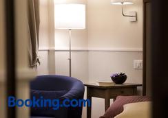 Colfelice Rooms - Rome - Bedroom