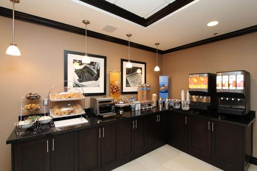 Hampton Inn & Suites by Hilton St. John's Airport - St. John's - Buffet