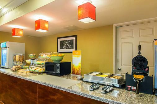 Quality Inn & Suites Garland - East Dallas - Garland - Μπουφές