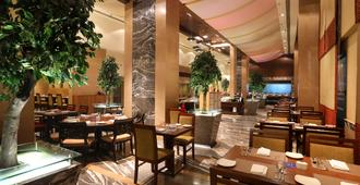 Radisson Chennai City Centre, India - Chennai - Ristorante