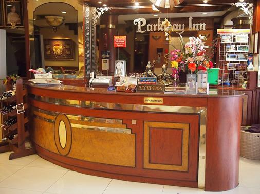 Parkway Inn - Μπανγκόκ - Ρεσεψιόν