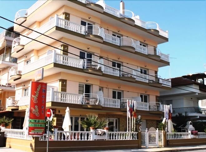 San Antonio Hotel - Paralia - Building