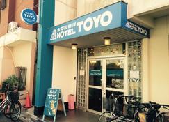 Hotel Toyo - Osaka - Building